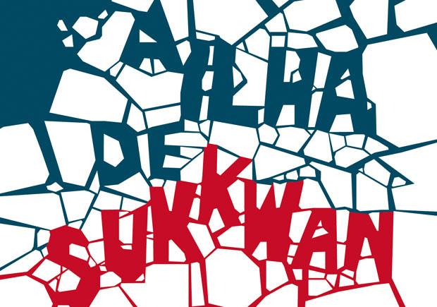 A Ilha de Sukkwan, Edições Ahab, David Vann