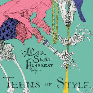 Car Seat Headrest, Teens of Style, Discos, Matador