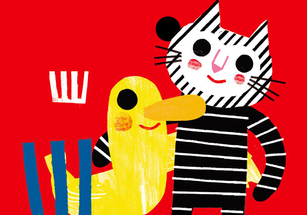 O Pato Amarelo e o Gato riscado, Manuela Castro Neves, Caminho, Madalena Matoso
