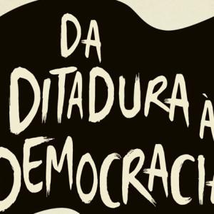 Da Ditadura à Democracia, Tinta da China, Deus Me Livro, Gene Sharp