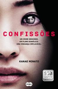 Confissões, Suma de Letras, Deus Me Livro, Kanae Minato