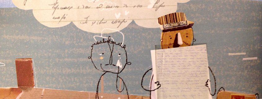 Uma Última Carta, Antonis Papatheodoulou, Iris Samartzi, Deus Me Livro, Kalandraka