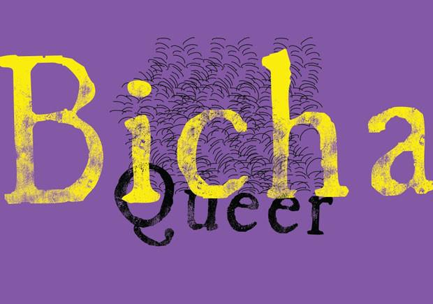 Bicha, Quetzal, Deus Me Livro, William S. Burroughs