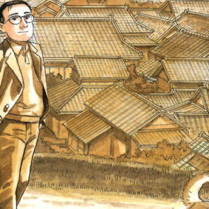 O Homem que Passeia, Devir, Deus Me Livro, Jiro Taniguchi