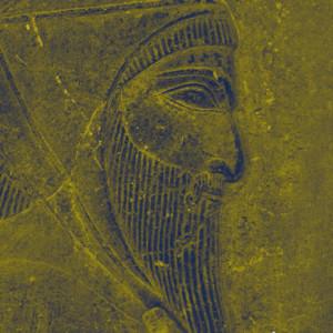 Épico de Gilgameš, Assírio & Alvim, Deus Me Livro