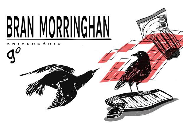 BranMorrighan, Deus Me Livro