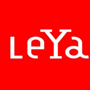Leya, Novidades 2018, Deus Me Livro, Casa das Letras, Oficina do Livro, Caminho, Dom QUixote