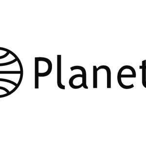 Planeta, Deus Me Livro