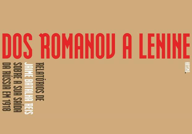 romanov_featured