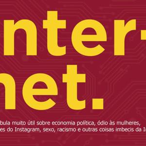 Odeio a Internet, Deus Me Livro, Quetzal, Jarett Kobek