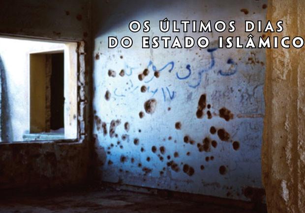 Uma Casa em Mossul, Objectiva, Deus Me Livro, Paulo Moura