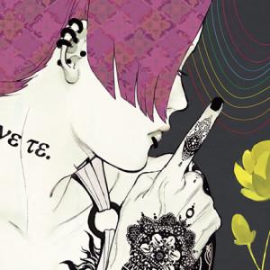 Deus Me Livro, Devir, Curtas da Estante, Tokyo Ghoul 12, Tokyo Ghoul, Sui Ishida