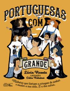 Portuguesas com M Grande, Nuvem de Letras, Deus Me Livro, Lúcia Vicente, Cátia Vidinhas