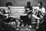This Is My City, Deus Me Livro, Wu Tiao Ren